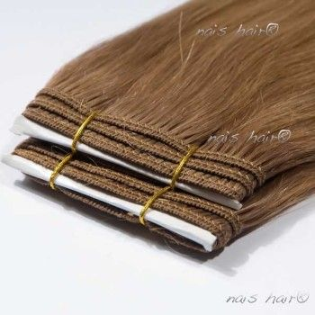 Hair Weft Extensions #8 (Light Brown)
